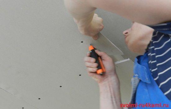 Подрезаем остатки гипсокартона