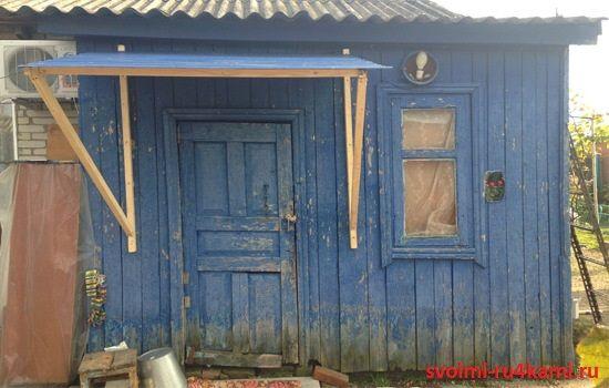 Так выглядит дом без обшивки