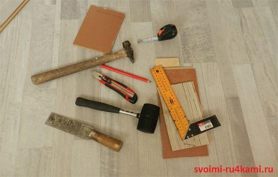 Инструмент для ламината