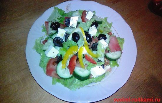 Греческий салат готов