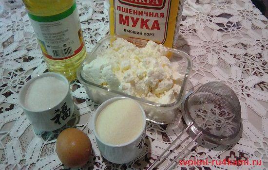 Сырники по домашнему ингредиенты