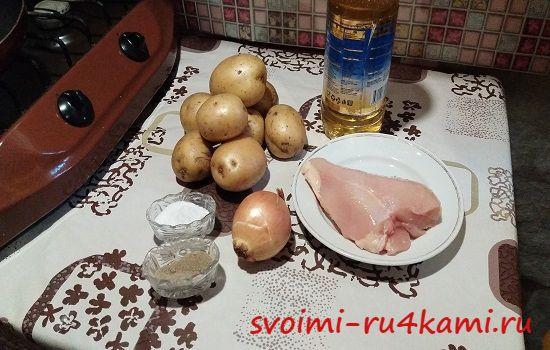 Ингредиенты для жареной картошки с грудкой